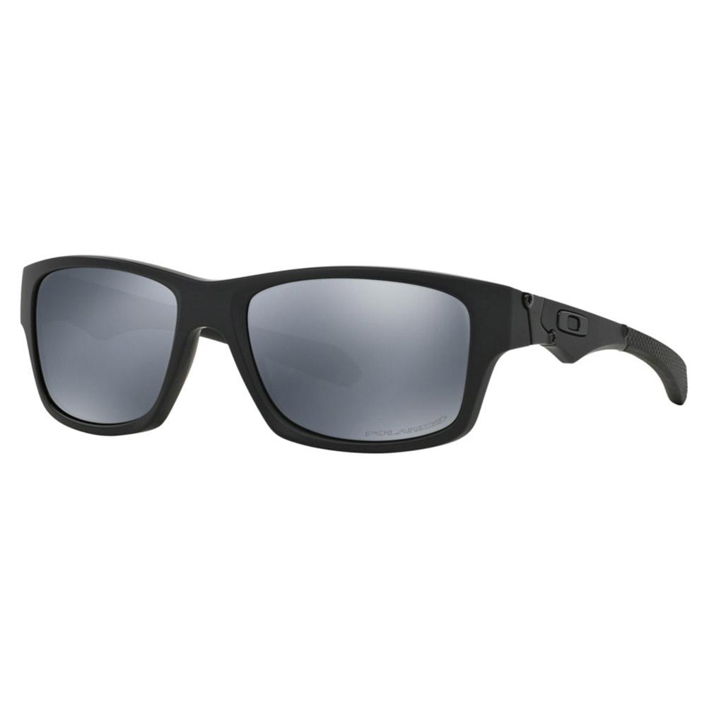 Oakley Jupiter Squared Polarized