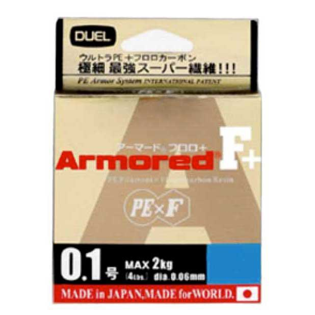 Duel armored GY Armored F+ 150