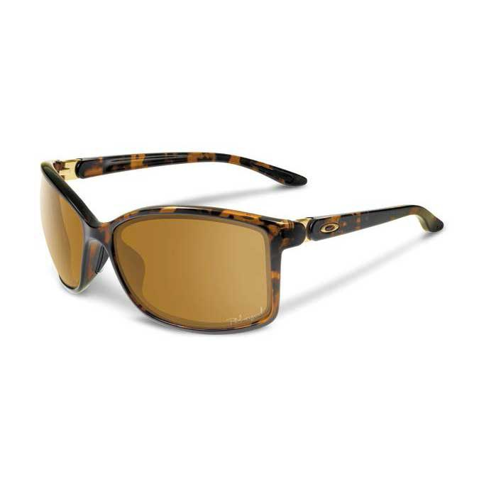 Oakley Step Up Polarized