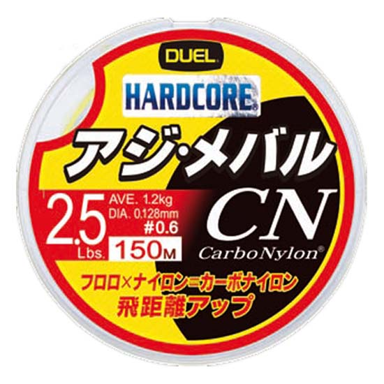 Duel Hardcore Carbon Nylon 150
