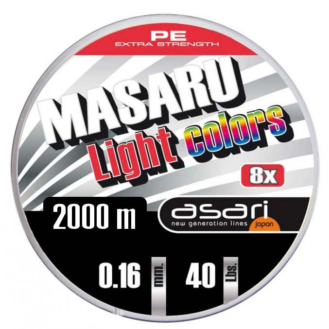 Asari Masaru Light Colors 2000m