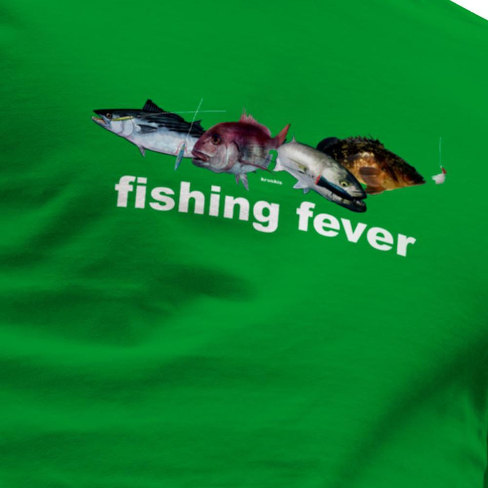 fishing-fever